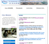 ICHARM- the International Centre for Water Hazard and Risk ManagementThumbnail