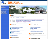 Public Works Research InstituteThumbnail